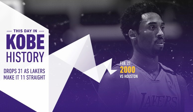 This Day in Kobe History: February 27