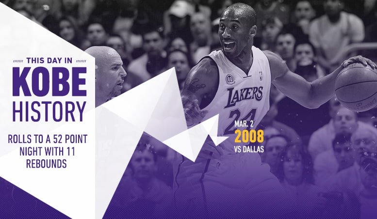 This Day in Kobe History: March 2