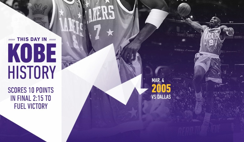 This Day in Kobe History: March 4