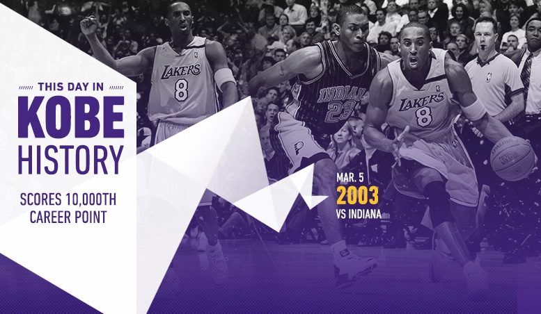 This Day in Kobe History: March 5
