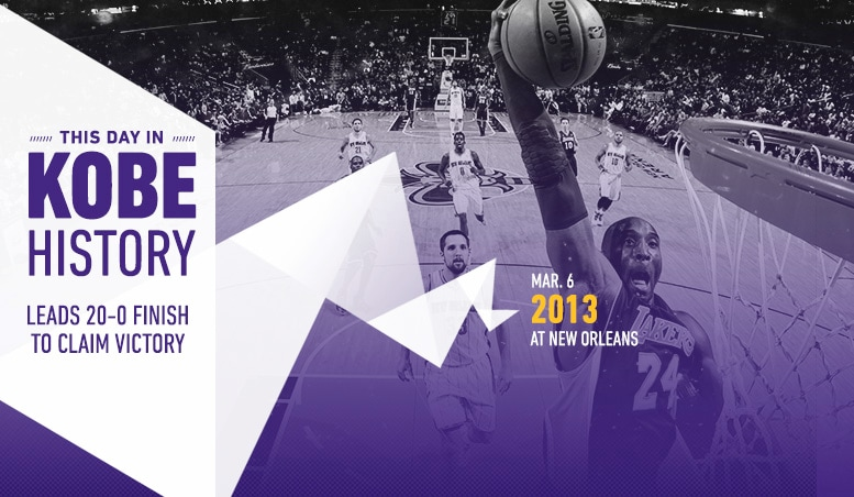 This Day in Kobe History: March 6