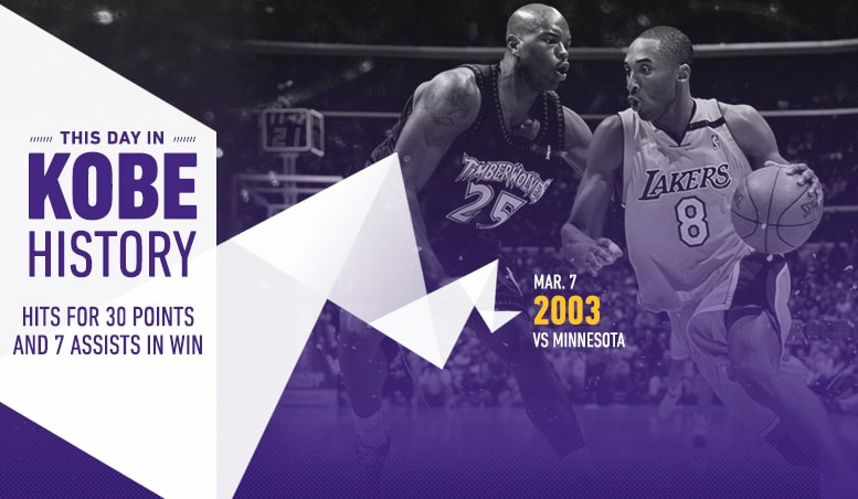 This Day in Kobe History: March 7