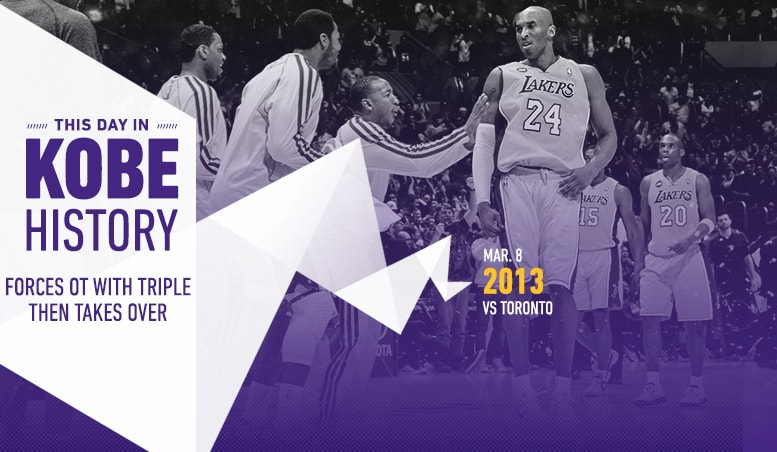 This Day in Kobe History: March 8