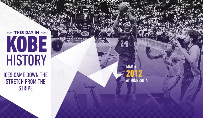 This Day in Kobe History: March 9