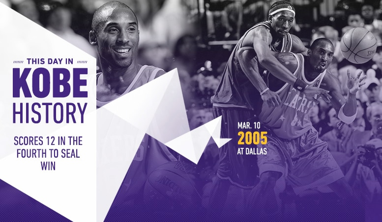 This Day in Kobe History: March 10