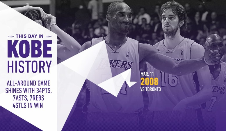 This Day in Kobe History: March 11