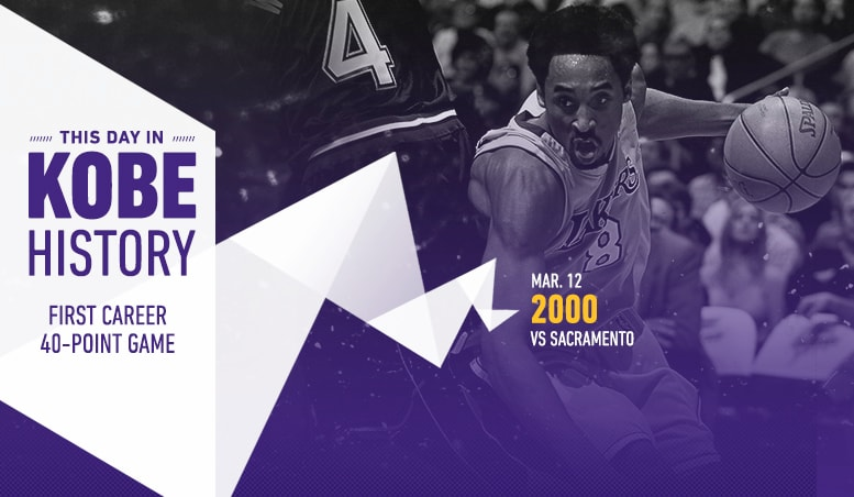 This Day in Kobe History: March 12