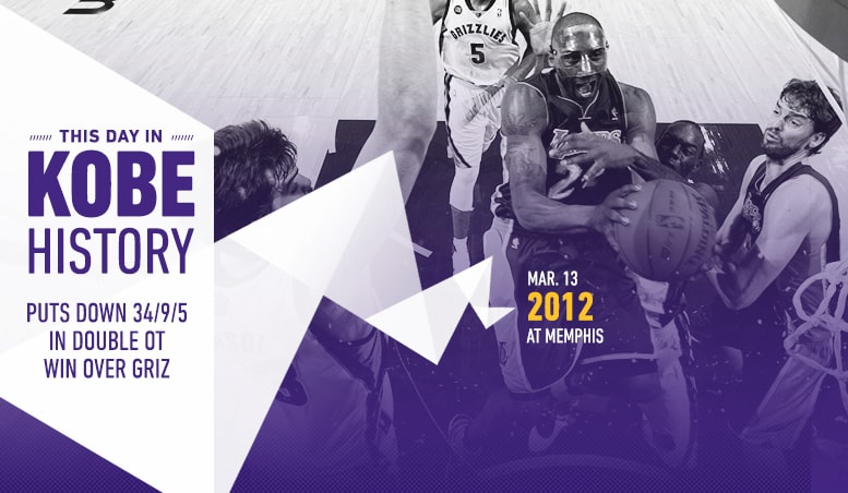 This Day in Kobe History: March 13