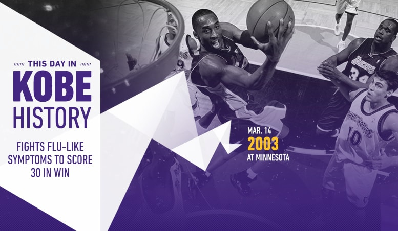 This Day in Kobe History: March 14