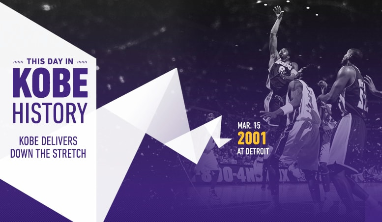 This Day in Kobe History: March 15