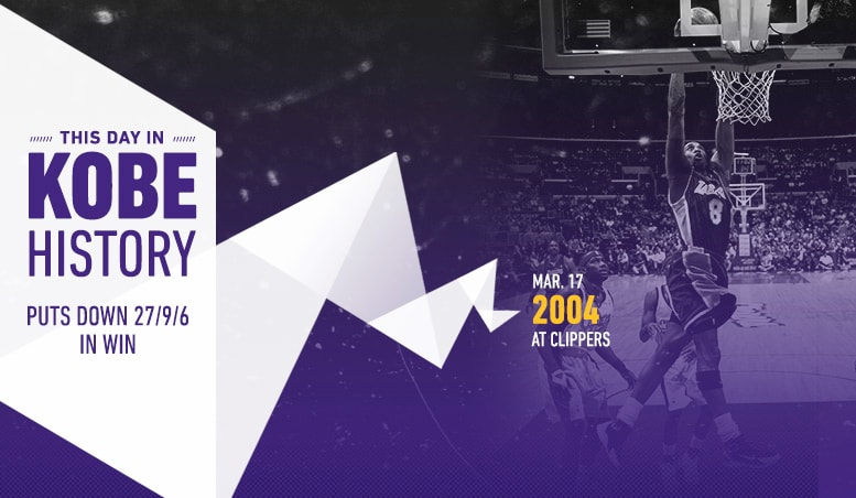 This Day in Kobe History: March 17