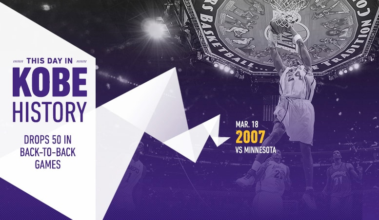 This Day in Kobe History: March 18