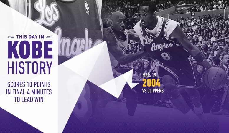 This Day in Kobe History: March 19