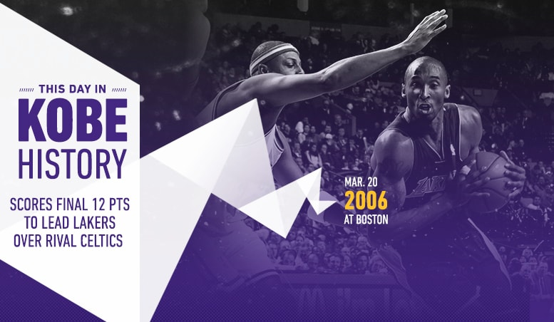 This Day in Kobe History: March 20