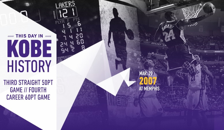 This Day in Kobe History: March 22