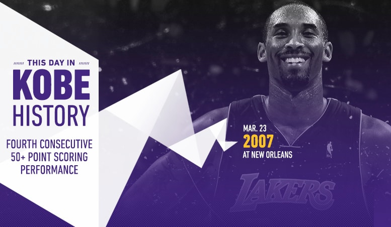 This Day in Kobe History: March 23