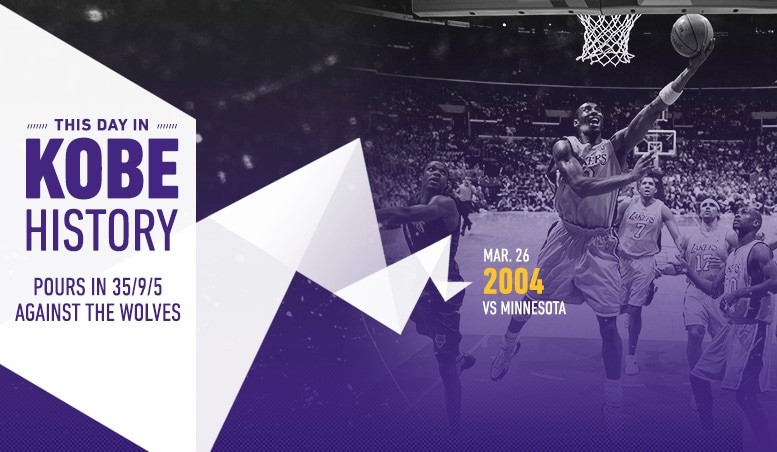 This Day in Kobe History: March 26
