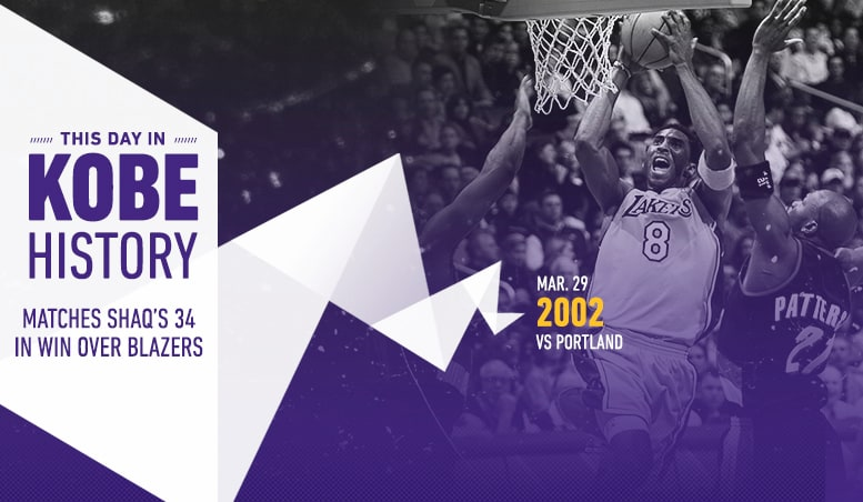 This Day in Kobe History: March 29