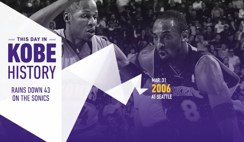 This Day in Kobe History: March 31