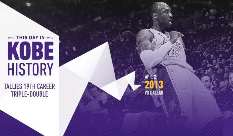 This Day in Kobe History: April 2