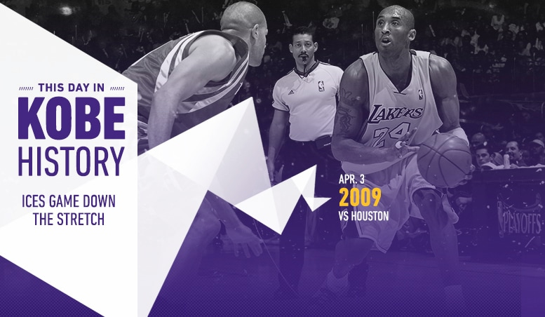 This Day in Kobe History: April 3