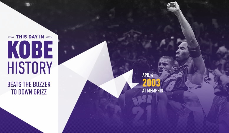 This Day in Kobe History: April 4
