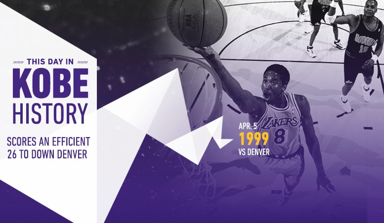 This Day in Kobe History: April 5