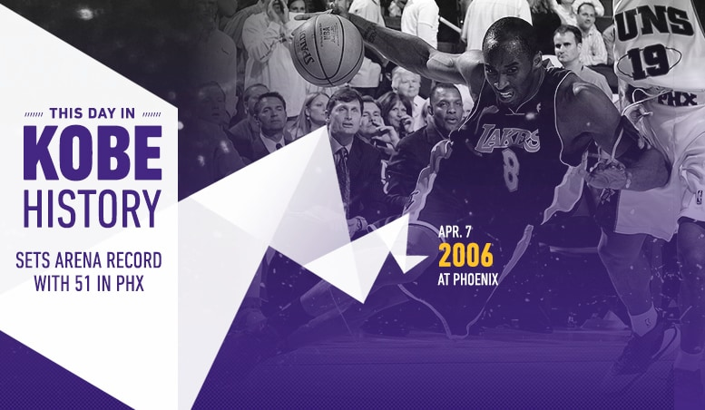 This Day in Kobe History: April 7