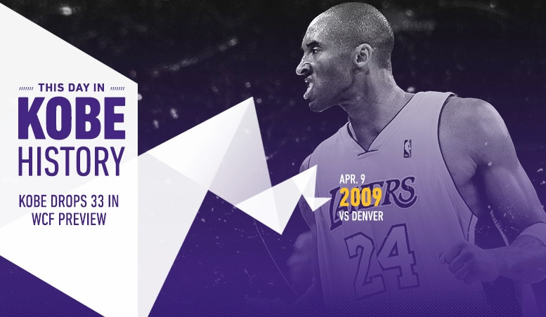 This Day in Kobe History: April 9