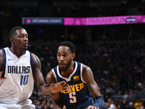 Mavericks vs. Nuggets | March 14