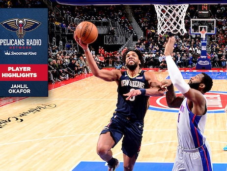 Calls of the Game: Jahlil Okafor Highlights through Game 64