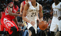 The New Orleans Pelicans played the Houston Rockets on Friday, Jan. 2.