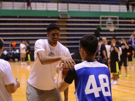Anthony Davis trip to China