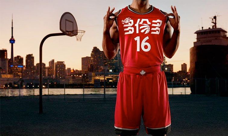 Raptors Set To Celebrate Chinese New Year With Alternate Uniforms ... f7d36bd28