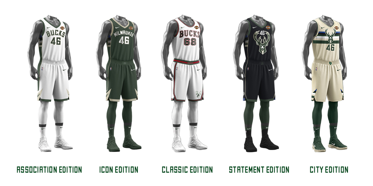 Sign up for new uniform updates!