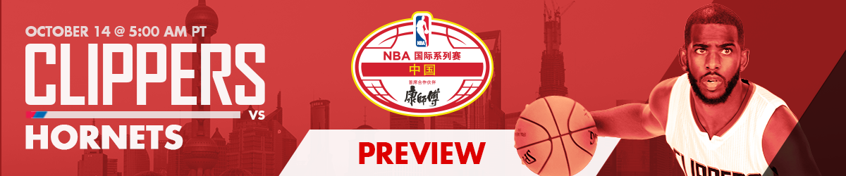 Preview: Things To Watch Wednesday In Shanghai