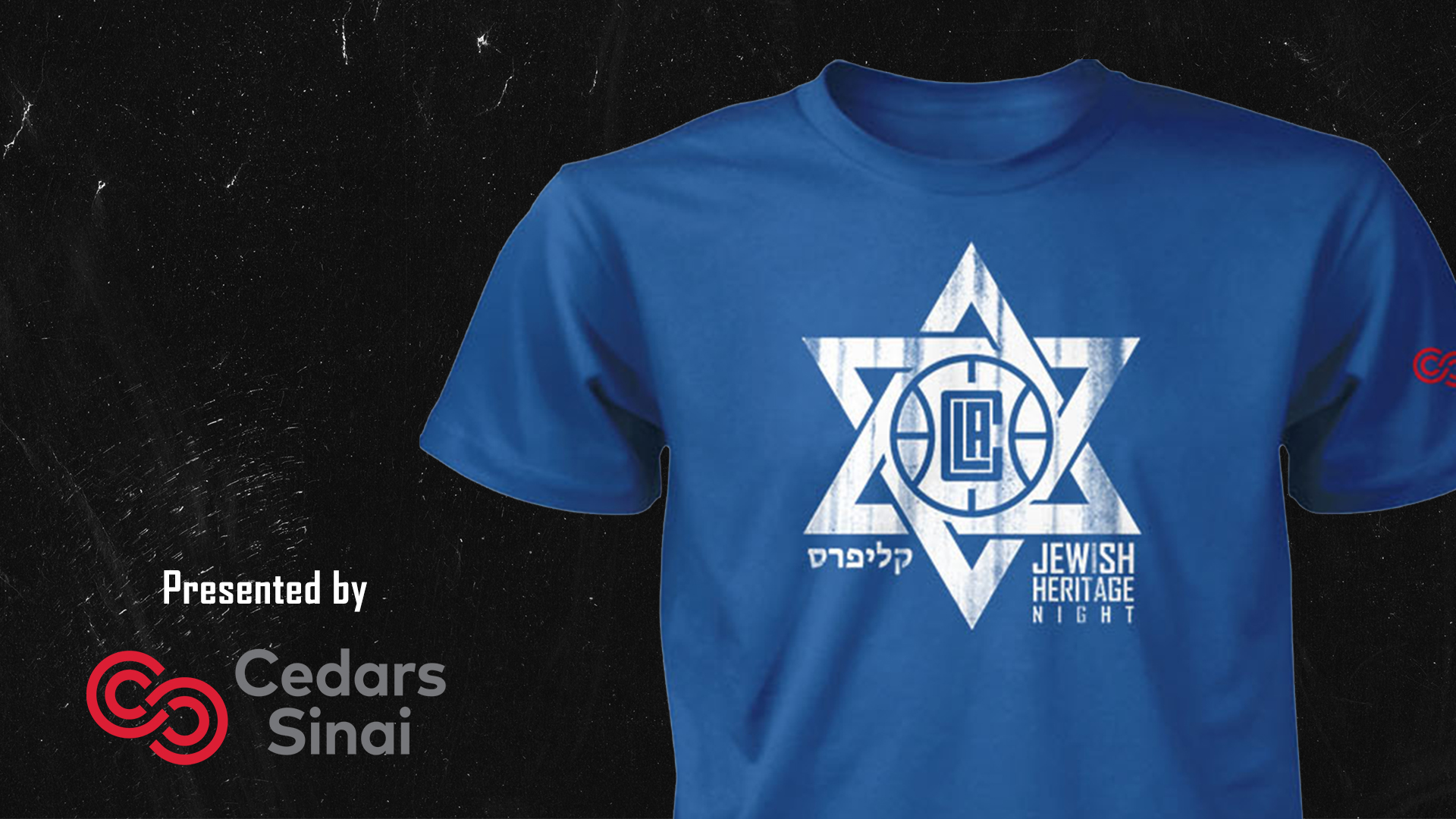Jewish Heritage Night Commemorative T-Shirt