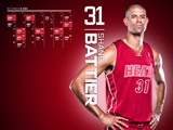 Shane Battier Red Zone Calendar Wallpaper