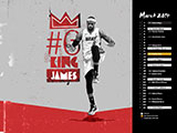 LeBron James March Name Collection Wallpaper