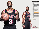 Dwyane Wade Throwback Black Wallpaper