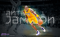Player Wallpaper - Antwan Jamison