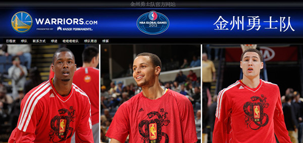 Warriors Launch Chinese Website And Weibo Social Media Account