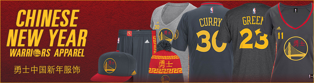 ca914f4e7637 last season the warriors were one of two teams to wear chinese new year  uniforms with