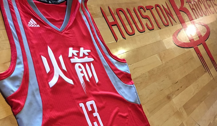 Rockets to Wear Specially Designed Chinese New Year Uniform