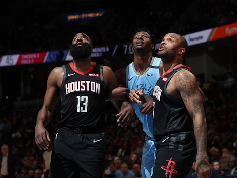 Photo Gallery: Rockets Vs. Grizzlies 1-14-2020