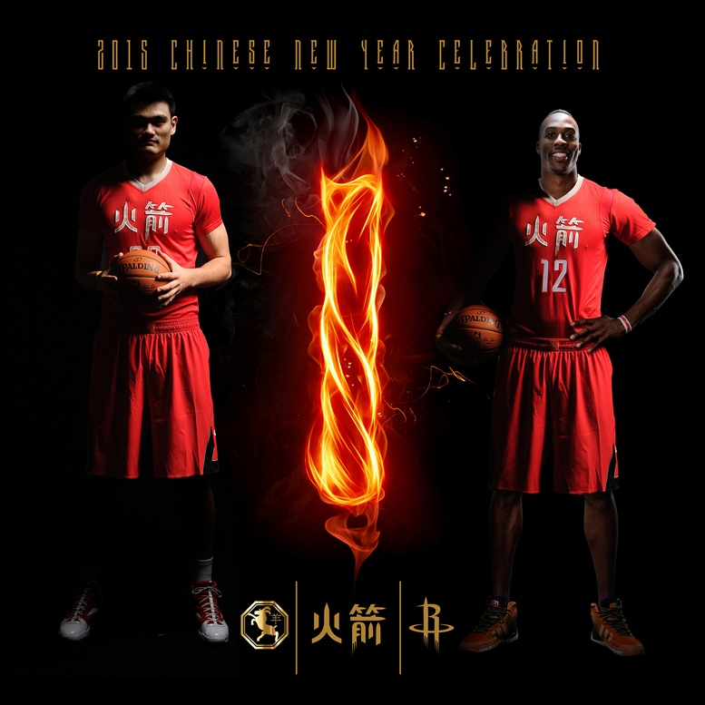 Houston Rockets Season Tickets: Chinese Lunar New Year Uniforms