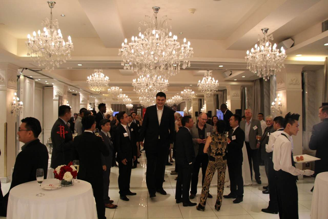 To Celebrate Rockets Legend Yao Mingu0027s Entrainment In The Hall Of Fame, The  Rockets Hosted