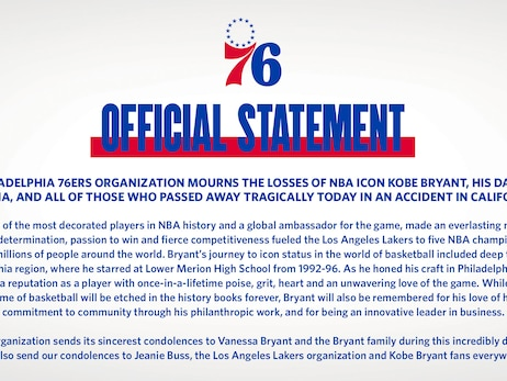 Team, Brand Issue Statements on the Passing of Kobe Bryant