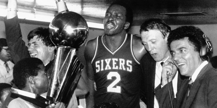 Team to Retire Moses Malone s No. 2  32a9afc9f