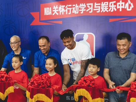 Photos | NBA Cares Event in Shenzhen